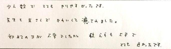 2017.3.22(水)生協ヨガ 40代女性・美紀様1