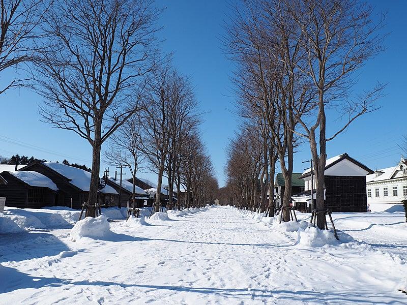 開拓の村3