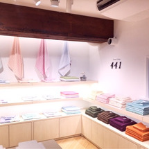 Towel Shop…