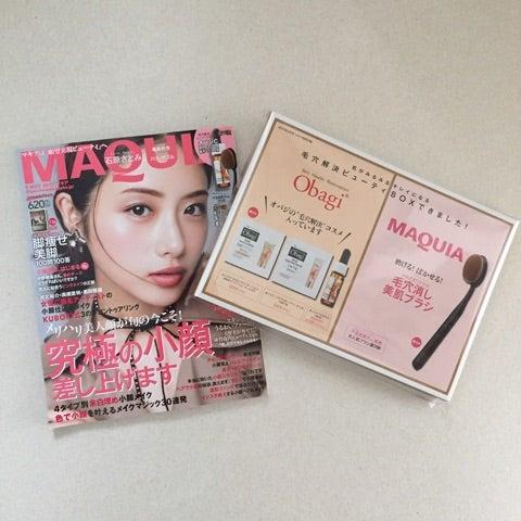 【MAQUIA2017年5月号】で毛穴問題を一気に解決