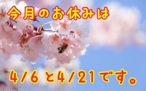 {03178141-F13C-4D78-B04E-481355A66816}