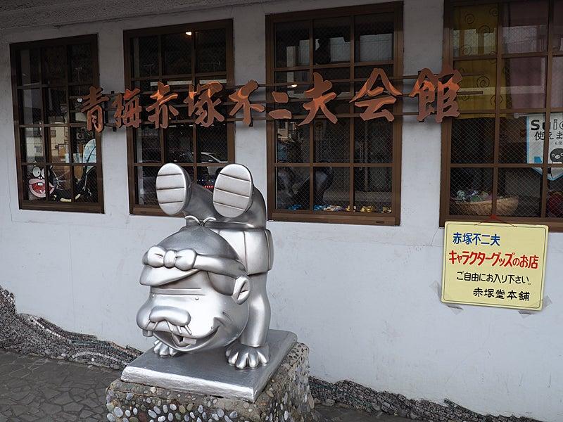 赤塚不二夫記念館1