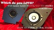 2017_03_23_shichoukai_title