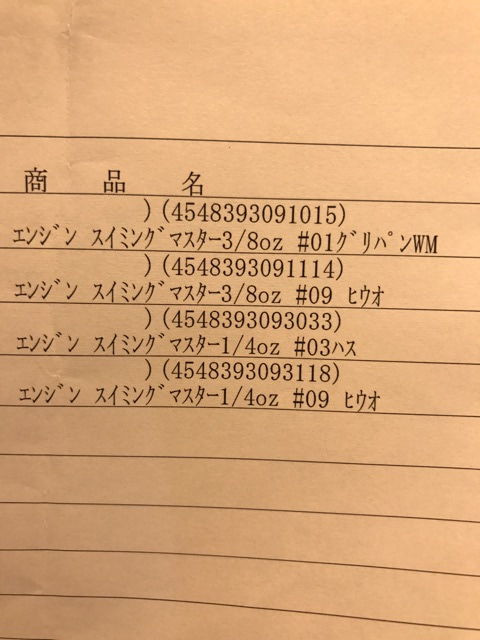 {9A20E6B9-A70E-499A-9DCF-6FA5E3BBA6EC}