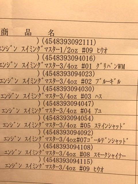 {62FDE285-4E17-43F2-A756-B2E92594EC09}