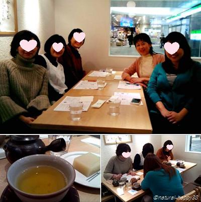 20161213ハート体験会in越谷