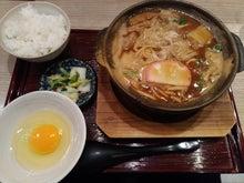 横浜なかや(味噌煮込みうどん定食)