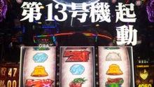 IMG_20170325_110521134.jpg
