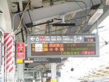 s-train1
