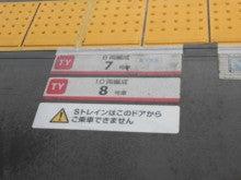 s-train2