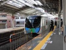 s-train3