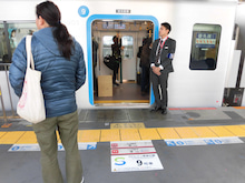s-train5