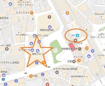 20170419おうちサロン大マ(浦和コルソ地図)