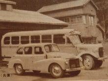神戸ハイヤー&バス
