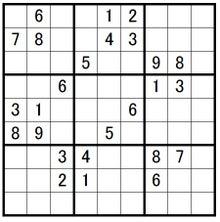 完全対称数独2