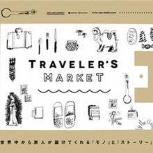 TRAVELER'S MARKET