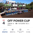 OFF POWER …