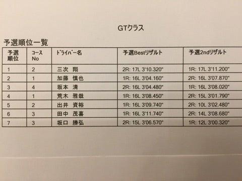 {4D387B14-4EBE-4C59-BF9E-D83C52C236A3}