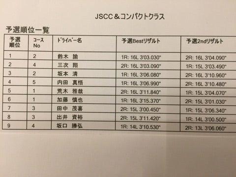 {A434EC7F-1A37-416B-BD58-F2E3145C10EA}