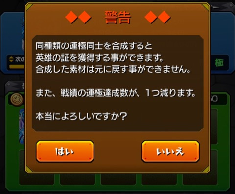 {9BB24034-31F8-4D44-99CB-9DCF1A4CFB99}