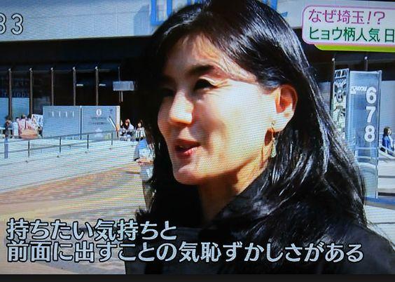 さいたまのテレビ取材