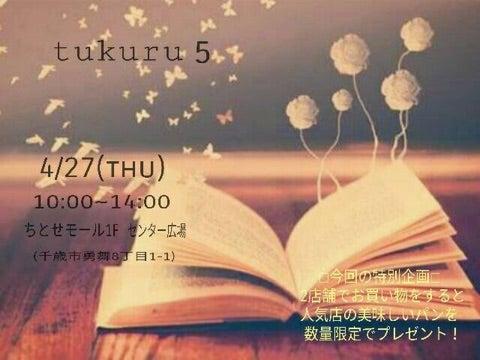 {3CDF704B-B511-418F-9BEE-9B325D9E0DE1}
