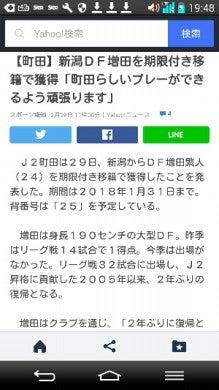 2017032920381901.jpg