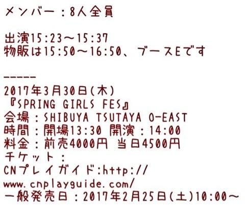 {F6D529F1-B66E-441F-8961-C89DE3E1F0D2}