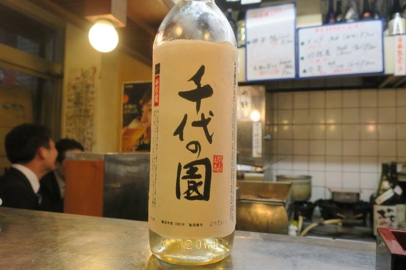 酒楽座山三3