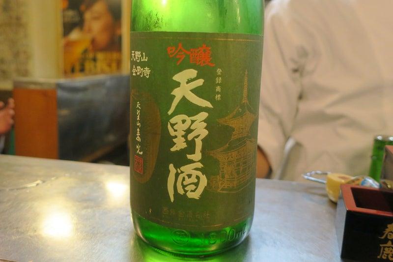酒楽座山三5