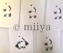 miiya春猫2