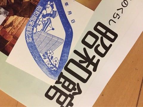 【モーニング娘。13期】 横山玲奈ちゃん応援スレッド Part13 【こんばんは横山玲奈です( ¨̮ )】YouTube動画>9本 ->画像>441枚