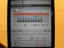 JR東日本3