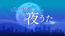 TV大阪毎週火曜日深夜1時より