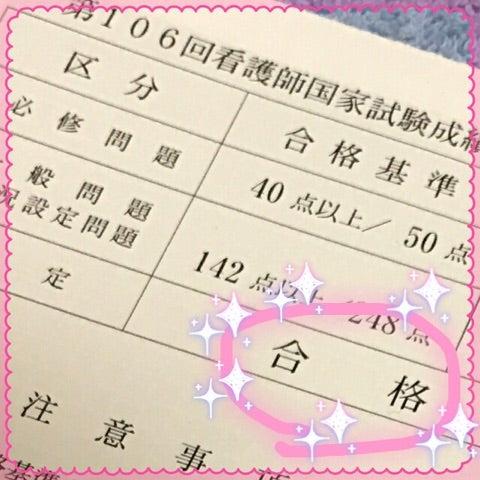 {C2C201B9-8FB1-4060-B57E-E7793270F607}