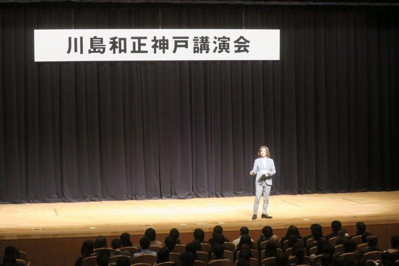 神戸講演会3