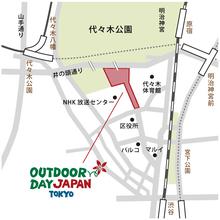 アウトドアデイジャパン東京2017MAP