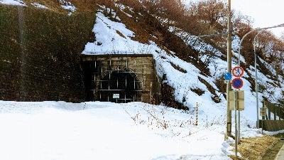 阿分トンネル