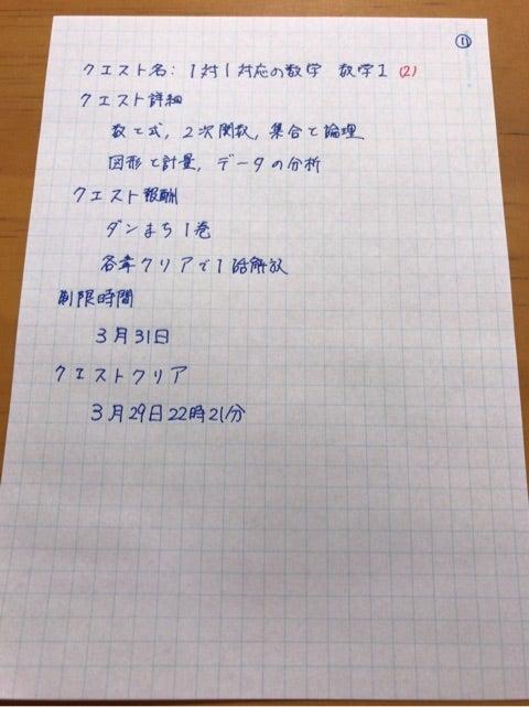 {2B04F6A3-54E0-495C-AF02-70CC5FE77A45}