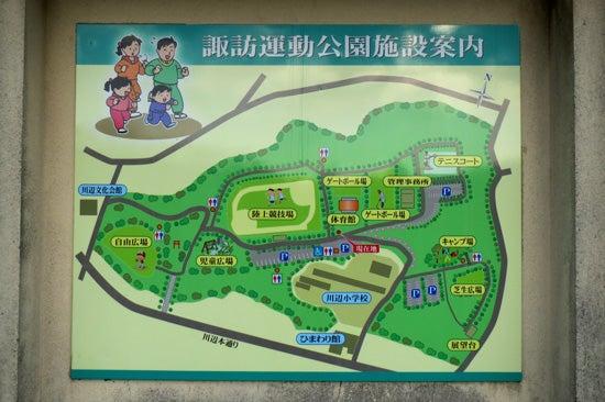 【写3】平山城(川辺)