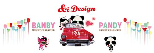 PANDY &i Design