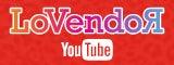 LoVendoЯオフィシャルYouTube Channel