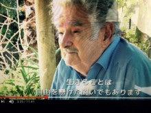 ムヒカ祝辞2