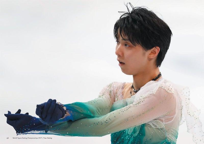 フィギュアスケートMemorial 5