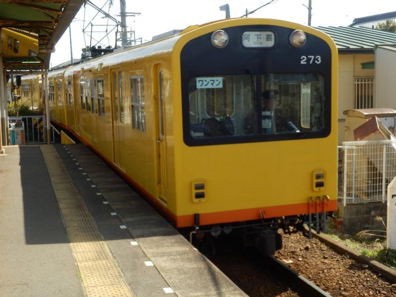 三岐鉄道270系・七和