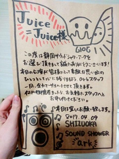 【Juice=Juice】宮本佳林応援スレPart.368【佳林党】【ID無】 [無断転載禁止]©2ch.netYouTube動画>3本 ->画像>457枚