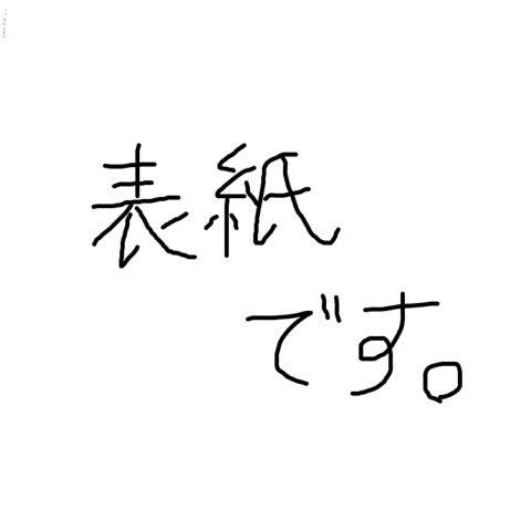 ハロプロ研修生総合スレ Part.1011 ©2ch.netYouTube動画>12本 ->画像>233枚