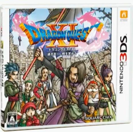 ドラゴンクエストXI 過ぎ去りし時を求めて 3DS パッケージ
