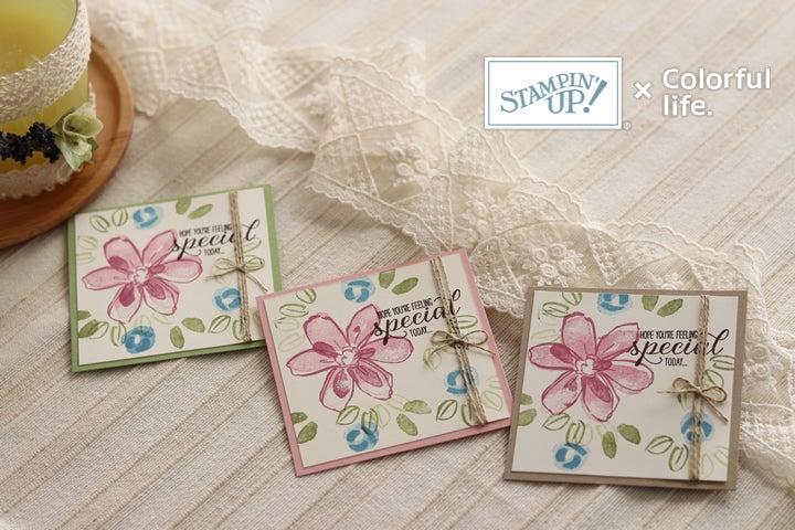 ガーデンインブルーム小さめカード