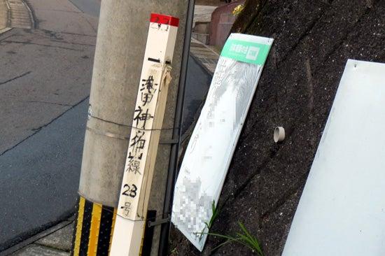 【写2】清水城